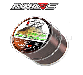 Леска AWA-S ION POWER  CRAIG NEIL CARP STALKER 2х300м 0,286мм 10,25кг коричневый